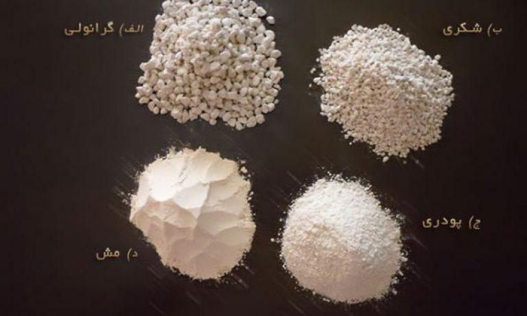 انواع پودر صدف معدنی | قیمت عمده صدف معدنی ارزان
